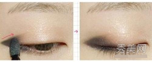 Tô màu ở đuôi mắt để tạo mắt mèo