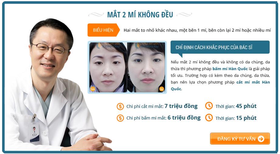 khong-deu-mi1